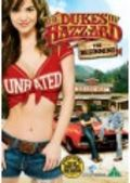 The Dukes of Hazzard: The Beginning Unrated